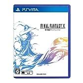 ファイナルファンタジー X HD Remaster - PS Vita