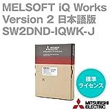 三菱電機 SW2DND-IQWK-J MELSOFT iQ Works 標準ライセンス品 (DVD-ROM版) (日本語版) (1ライセンス) TV