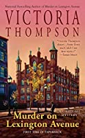 Murder on Lexington Avenue: A Gaslight Mystery by Victoria Thompson(2011-06-07)