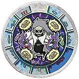 妖怪ウォッチ 妖怪トレジャーメダルGP05 [8.ゼロ博士:シルバーランク※QRコード未使用](単品)