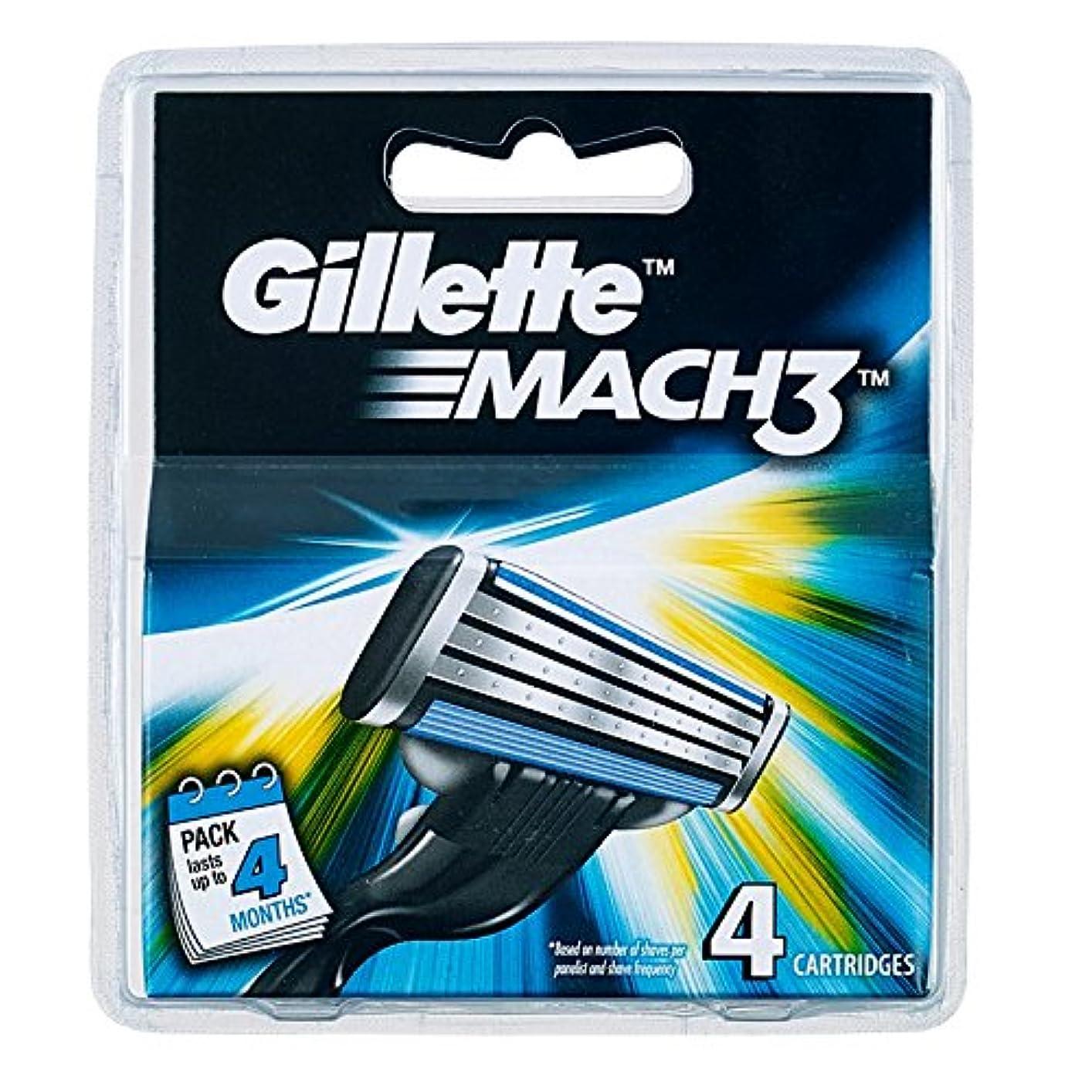 悲しいことに外出ジャズGillette MACH3 SHAVING RAZOR CARTRIDGES BLADES 4 Pack [並行輸入品]