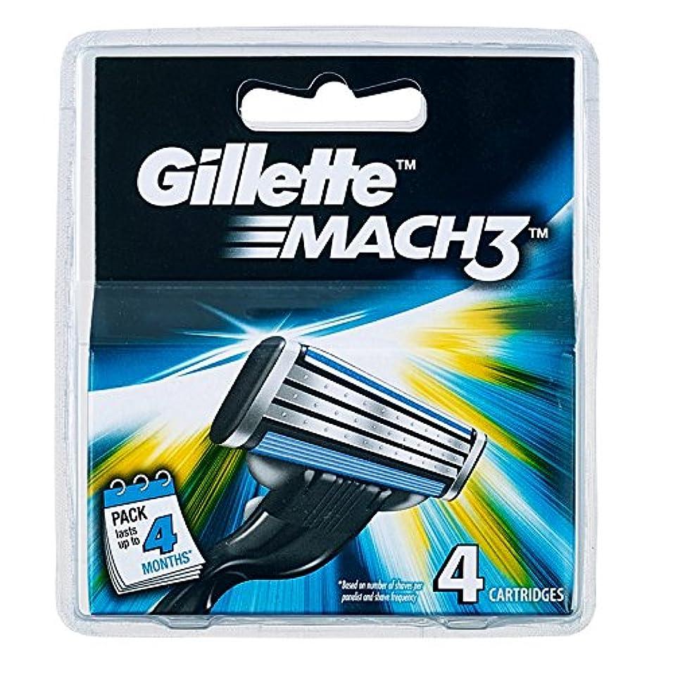 証人代わりにを立てるうっかりGillette MACH3 SHAVING RAZOR CARTRIDGES BLADES 4 Pack [並行輸入品]