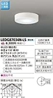 東芝ライテック 小形シーリングライト LEDG87034N-LS