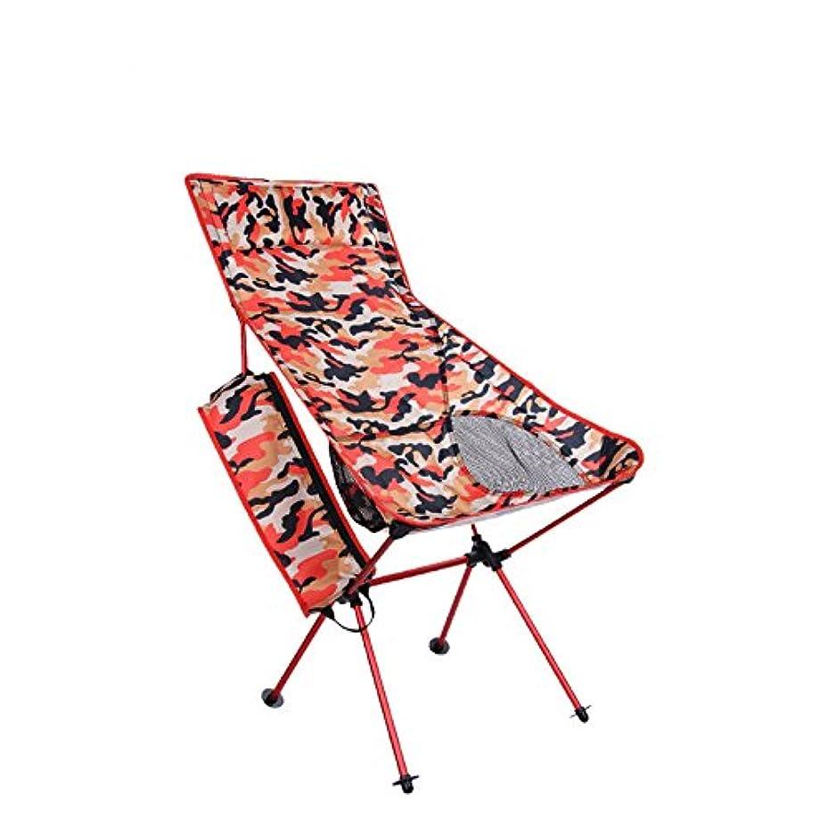 なので場合分泌するFeelyer ミニ超軽量折りたたみキャンプスツール屋外キャンプ折りたたみ椅子ポータブル折りたたみスツールグリル600 Dオックスフォード布トートバッグバーベキュー/釣り/キャンプ/バーベキューグリル/ピクニック簡単組み立て超軽量収納バッグビーチチェアポータブル 顧客に愛されて (Color : Red)