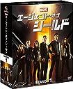 エージェント オブ シールド シーズン1 コンパクト BOX DVD