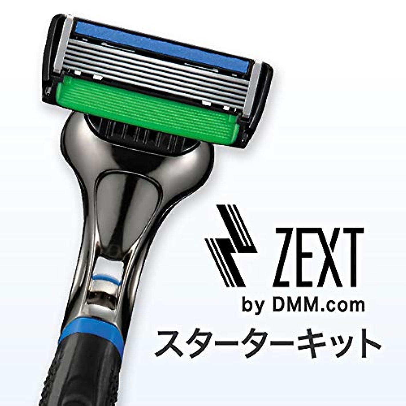 巻き取りどこ静的ZEXT 6枚刃カミソリ 本体替刃1個付