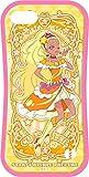 スター☆トゥインクルプリキュア キュアソレイユ iPhone7/8兼用ケース