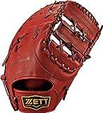 ZETT(ゼット) 野球 軟式 ファースト ミット プロステイタス (右投げ用) BRFB30713 ボルドーブラウン