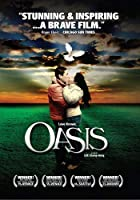 Oasis/ [DVD]