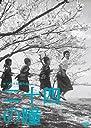 木下惠介生誕100年 「二十四の瞳」 DVD