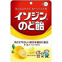イソジンのど飴 フレッシュレモン 91g【3個セット】