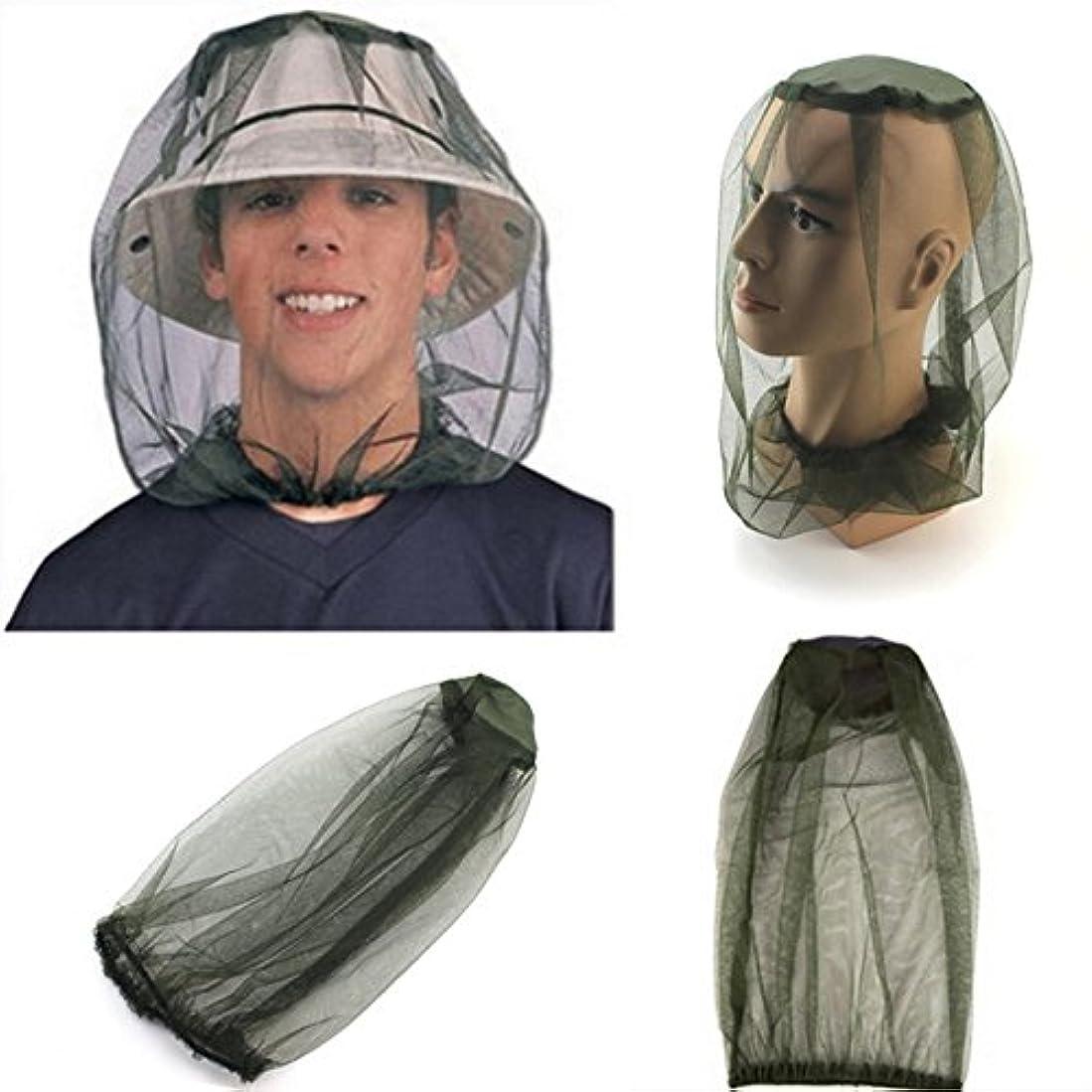 粗い倒産バルセロナRaiFu 防蚊 害虫駆除 マスク 帽子 軽量 通気 バックパッキング キャンプ 釣り ヘッドネット フェイスプロテクター