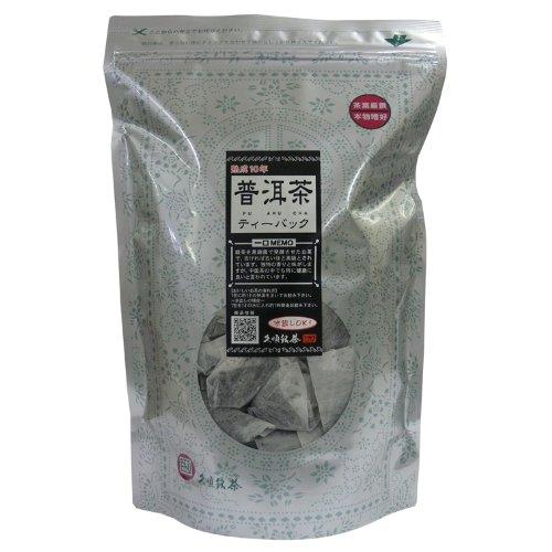 プーアル茶 5gX100
