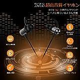 BEESA(ビーサ) Bluetooth イヤホン 高音質 APT-X対応 立体的なサウンド 重低音 超軽量 IPX5防水 IP4X防塵 ワイヤレス イヤホン マグネット搭載 内蔵マイク 日本語説明書 技適認証済 [メーカー12ケ月保証]