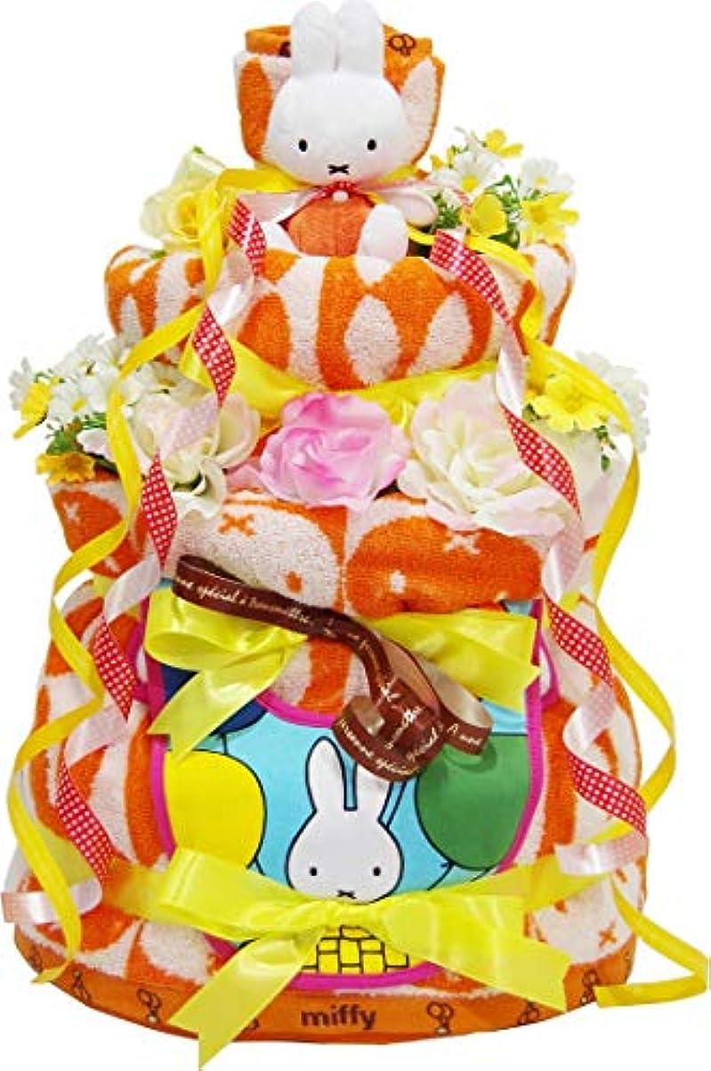 カエルほうき経済的おむつケーキ ミッフィー 男の子 女の子 出産祝い (パンパース テープM31枚) ぬいぐるみ タオル
