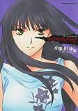 Anne・Freaks(3)<Anne・Freaks> (角川コミックス・エース)