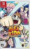 Alex Kidd in Miracle World DX - Switch (【初回特典】入門書 封入、キーホルダー 同梱)