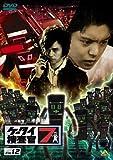 ケータイ捜査官7 File 12[DVD]