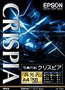 EPSON 写真用紙クリスピア lt 高光沢 gt A4 50枚 KA450SCKR