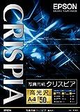 EPSON 写真用紙クリスピアA4 50枚 KA450SCKR