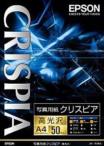 EPSON 写真用紙クリスピア<高光沢>A4 50枚 KA450SCKR