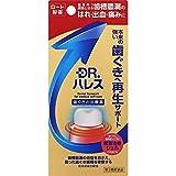 【第3類医薬品】ハレス口内薬 15g