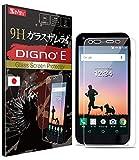 【改良版】 Y!mobile Digno E 503KC フィルム 強化ガラス 【約3倍の強度】日本製 Softbank DIGNO F 保護フィルム OVER's ガラスザムライ[割れたら交換 365日]