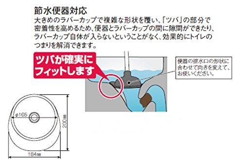 テラモト ニューラバーカップFIT(節水便器対応)