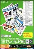 コクヨ コピー用紙 A4 中厚口 100枚 セミ光沢 両面印刷 カラーレーザー カラーコピー LBP-FH2810