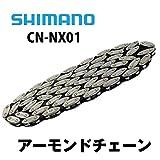 シマノ アーモンドチェーン NX01 シングル スピード ピスト【並行輸入品】