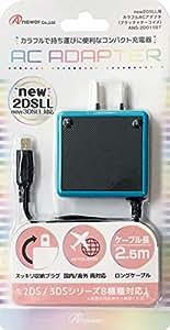 new2DSLL/2DS/new3DSLL/new3DS/3DSLL/3DS/DSiLL/DSi用カラフルACアダプタ (ブラック×ターコイズ)