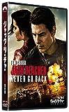 ジャック・リーチャー NEVER GO BACK [DVD] 画像