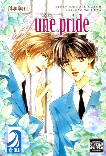 Takumi-Kun 1: June Pride (Takumi-kun Series)