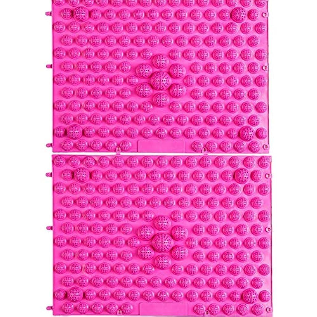 海外で土軽wompolle マッサージ?ツボ押しグッズ 生活に刺激と健康を!足つぼキャニオンマット マッサージ屋さんの健康マット ドラゴンマット 足踏み 足ツボ 2枚組 (Pink)