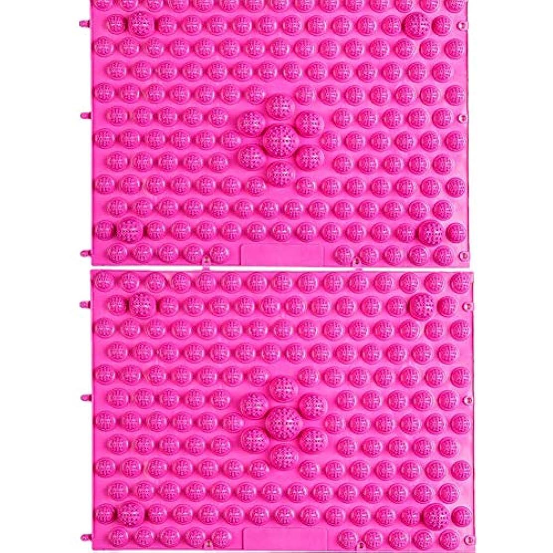 まとめる誕生センターwompolle マッサージ?ツボ押しグッズ 生活に刺激と健康を!足つぼキャニオンマット マッサージ屋さんの健康マット ドラゴンマット 足踏み 足ツボ 2枚組 (Pink)