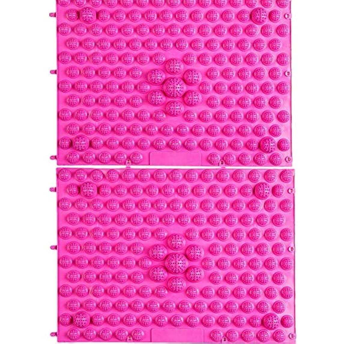 最大の変装した計算するwompolle マッサージ?ツボ押しグッズ 生活に刺激と健康を!足つぼキャニオンマット マッサージ屋さんの健康マット ドラゴンマット 足踏み 足ツボ 2枚組 (Pink)