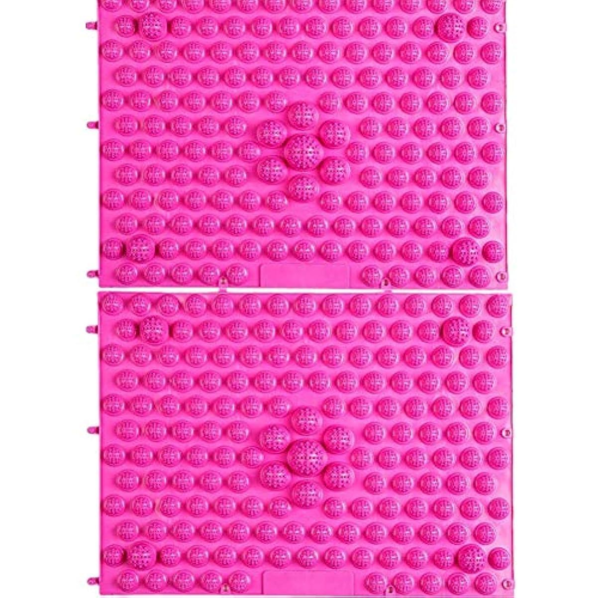 トライアスリートレガシーダイヤルwompolle マッサージ?ツボ押しグッズ 生活に刺激と健康を!足つぼキャニオンマット マッサージ屋さんの健康マット ドラゴンマット 足踏み 足ツボ 2枚組 (Pink)