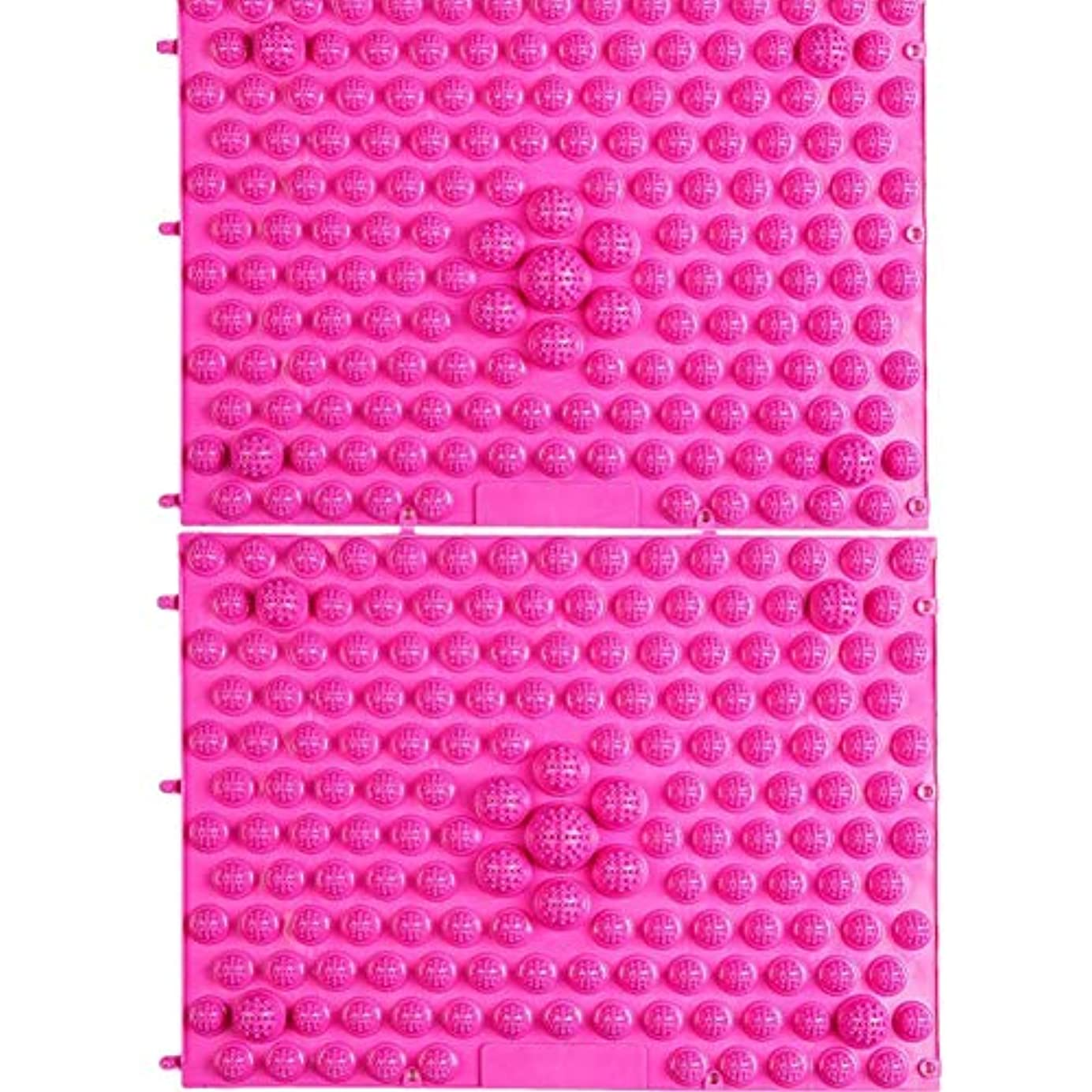 割り当てますかける裁定wompolle マッサージ?ツボ押しグッズ 生活に刺激と健康を!足つぼキャニオンマット マッサージ屋さんの健康マット ドラゴンマット 足踏み 足ツボ 2枚組 (Pink)