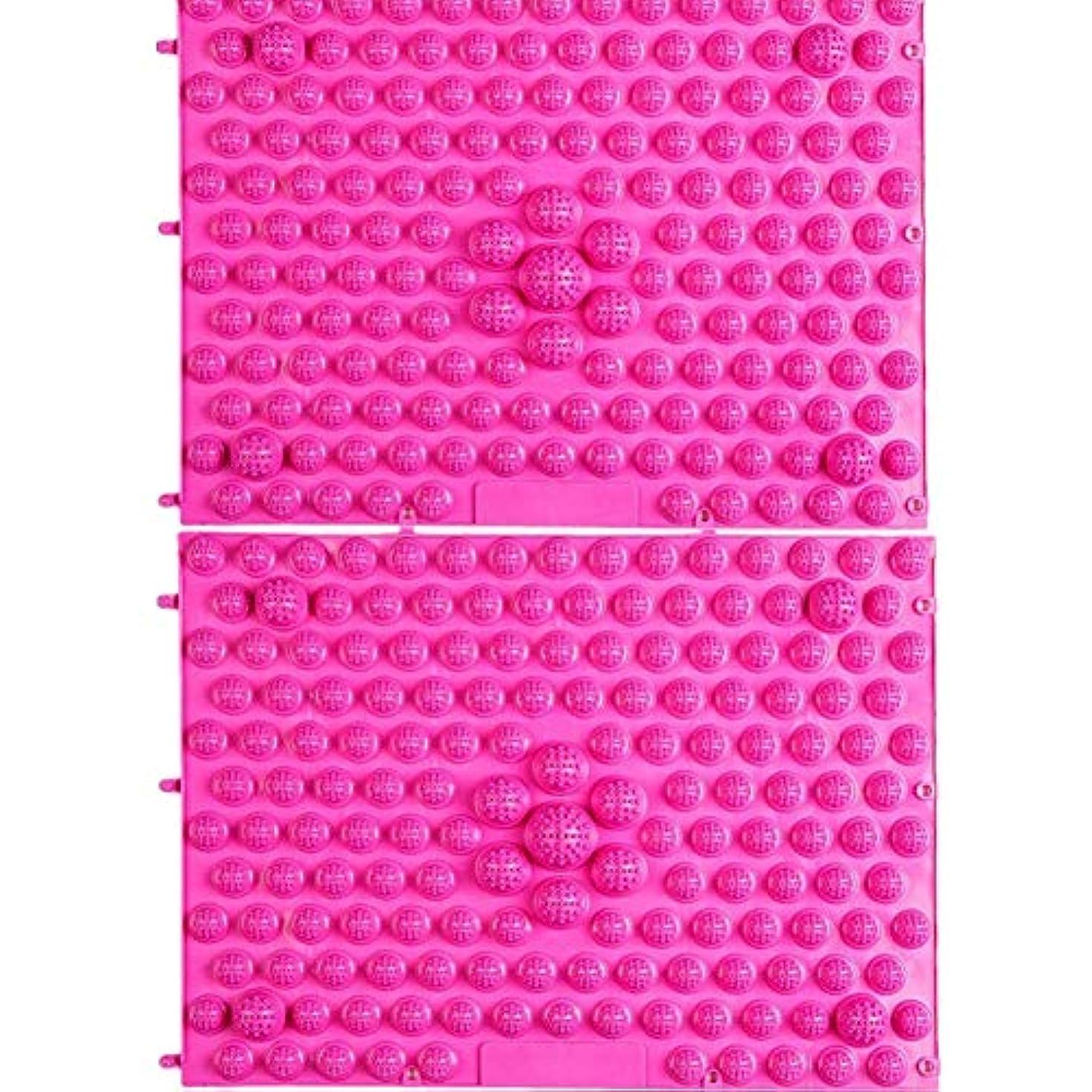 wompolle マッサージ?ツボ押しグッズ 生活に刺激と健康を!足つぼキャニオンマット マッサージ屋さんの健康マット ドラゴンマット 足踏み 足ツボ 2枚組 (Pink)