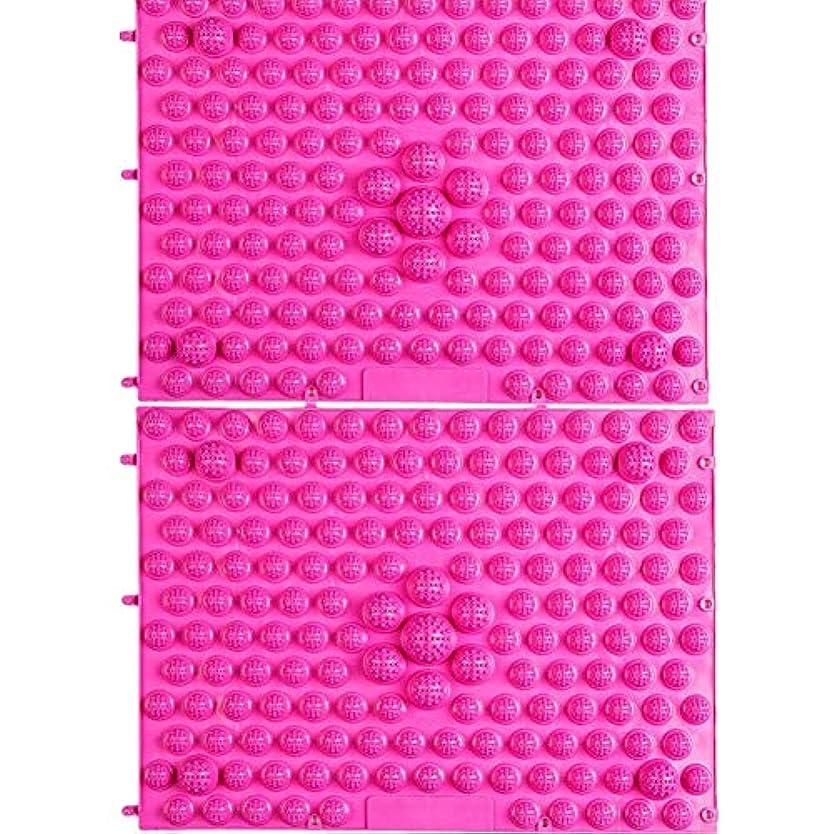 脇に混沌正規化wompolle マッサージ?ツボ押しグッズ 生活に刺激と健康を!足つぼキャニオンマット マッサージ屋さんの健康マット ドラゴンマット 足踏み 足ツボ 2枚組 (Pink)