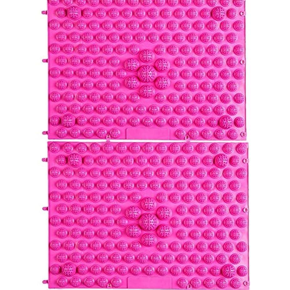 理想的にはマッシュ暴露するwompolle マッサージ?ツボ押しグッズ 生活に刺激と健康を!足つぼキャニオンマット マッサージ屋さんの健康マット ドラゴンマット 足踏み 足ツボ 2枚組 (Pink)