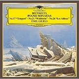 ベートーヴェン:ピアノ・ソナタ第17番「テンペスト」、第21番「ワルトシュタイン」、第26番「告別」 画像