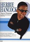 ハービー・ハンコック/コレクション (ジャズ・ピアノ名演集)