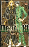 Death 13―2nd Sword (CROSS NOVELS)