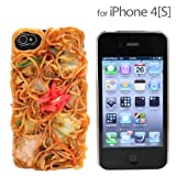 iPhone4S/4専用カバー 愛飯カバー 焼きそば