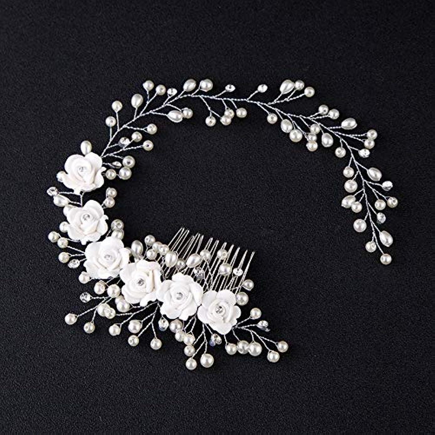 対話草リレーHairpinheair YHM女性の髪の櫛の花嫁の結婚式のヘアクリップ手作りの花のビーズの装飾レディースヘアアクセサリー