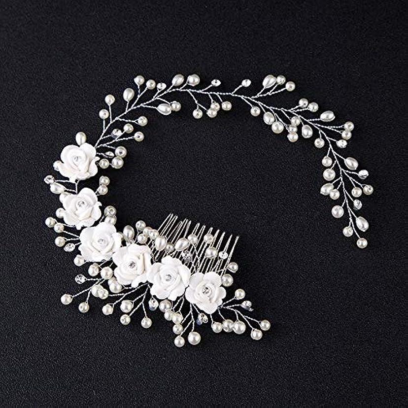 デッキ無謀高尚なHairpinheair YHM女性の髪の櫛の花嫁の結婚式のヘアクリップ手作りの花のビーズの装飾レディースヘアアクセサリー
