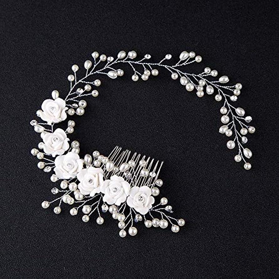 ドロー簡略化する認証Hairpinheair YHM女性の髪の櫛の花嫁の結婚式のヘアクリップ手作りの花のビーズの装飾レディースヘアアクセサリー