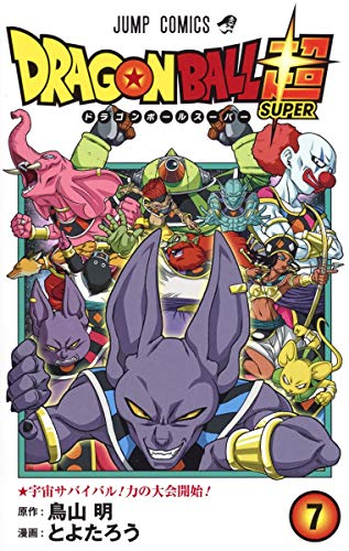 Dragon Ball Super #7
