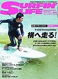 SURFIN'LIFE 2018年 11月号